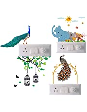 Gifts Collection Switch Board Sticker Wall Sticker, Baby Room, Wall Art, Fridge Sticker (Light Switches Sticker) Set of 3