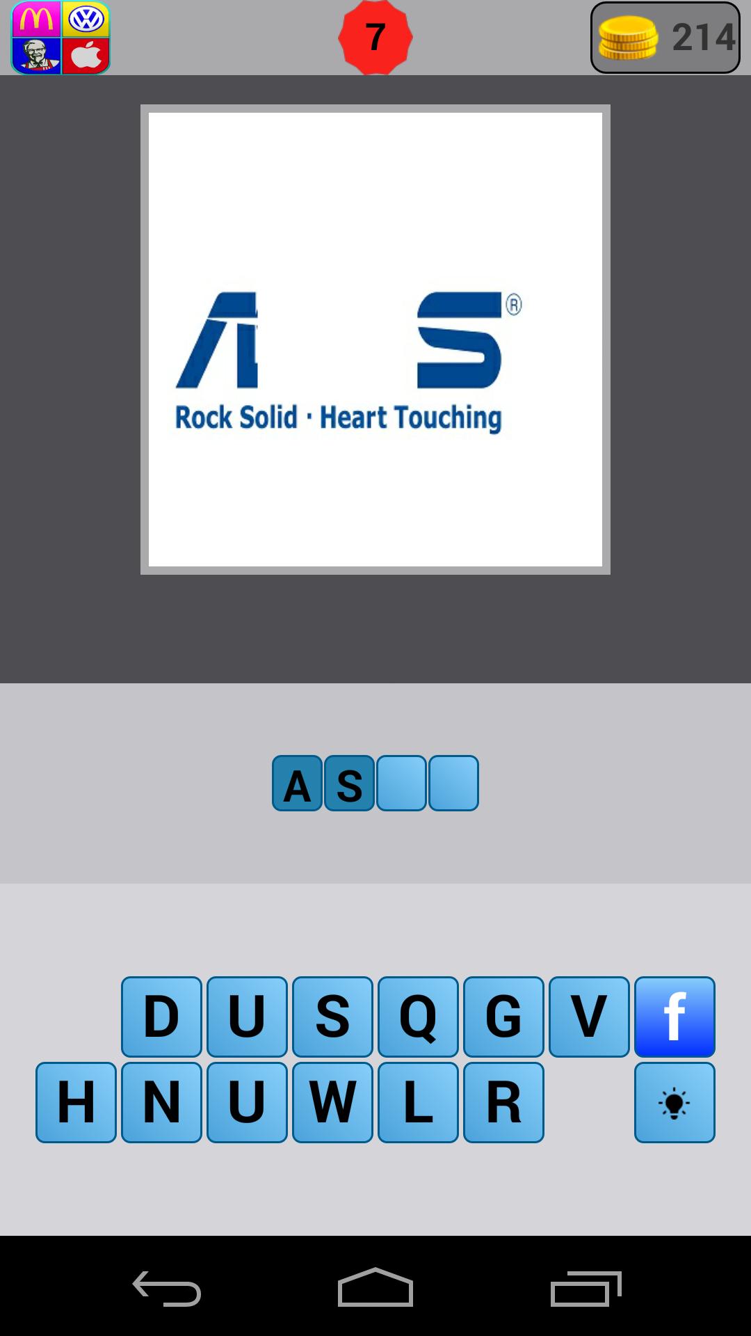 Logo Quiz - 4