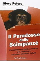 Il paradosso dello scimpanzé. Il programma di gestione mentale per conquistare successo, autostima, felicità Paperback