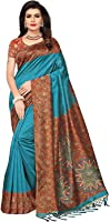 GoSriKi Silk Saree with Blouse Piece