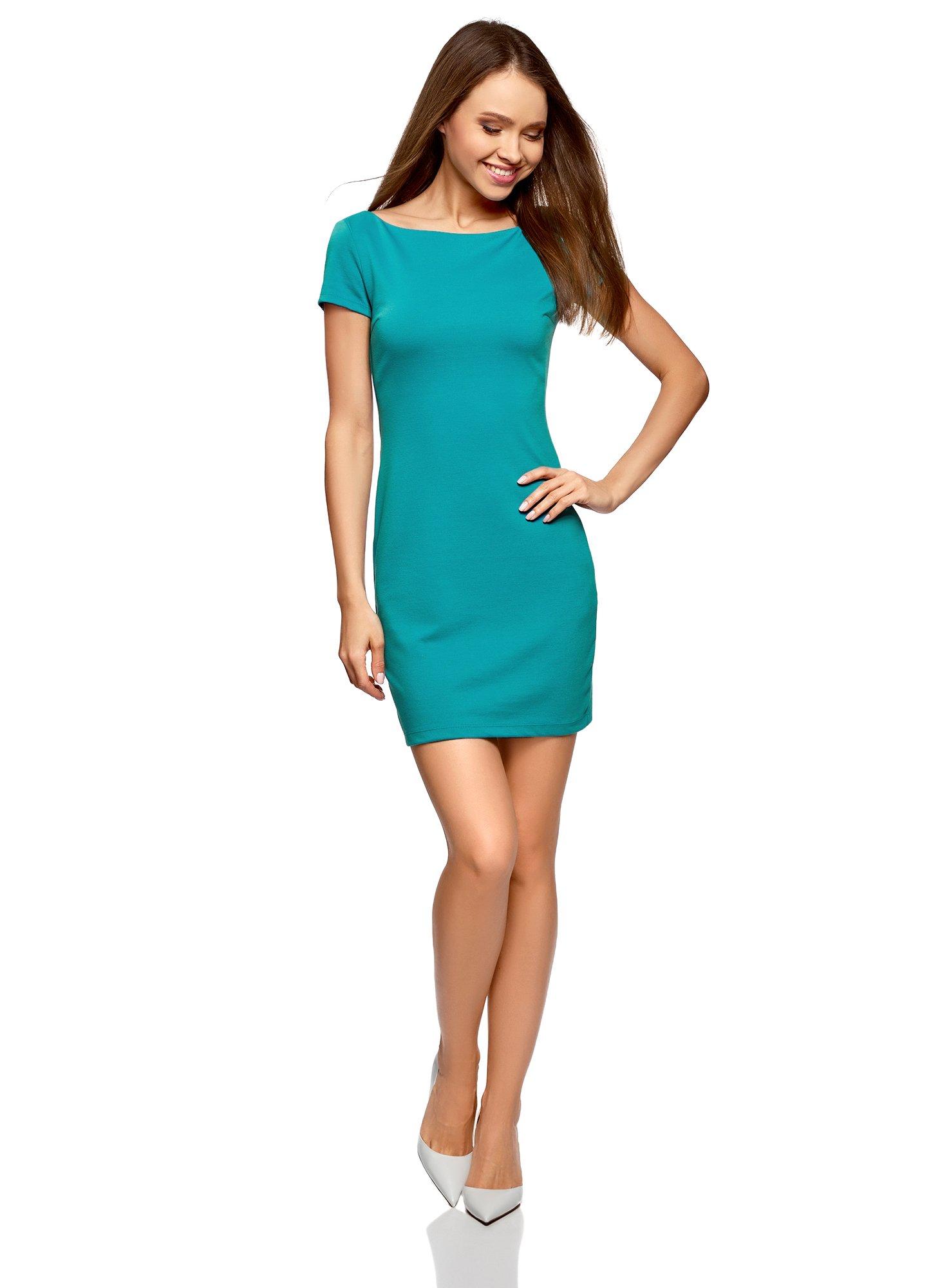 6555929e6ca1fe StartseiteBusinesskleideroodji Ultra Damen Jerseykleid mit U-Boot-Ausschnitt.  🔍. Businesskleider