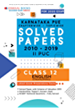 Oswaal Karnataka PUE Solved Papers II PUC English Chapterwise & Topicwise (For March 2020 Exam) Old Book