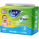 Fine Baby Fast Sorption Diapers, Size 3, Medium 4-9 kg, Economy Pack, 40 Pieces