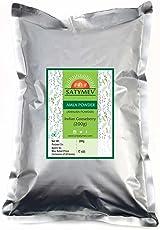 Sri Satymev Amla Powder Amalika Powder - 200 Grams