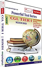 Practice Guru CGL Tier I Test Series (CD)