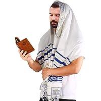 Jerusalem Tallit Messianischer Tallit Gebetsschal mit Talisbeutel, christliches Siegel, Geschenk für Männer und Frauen…
