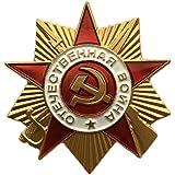 Prix Militaire Militaire soviétique de l'URSS Mini-Ordre de la Seconde Guerre Mondiale Badge en métal
