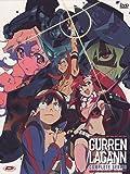 Gurren Lagann (serie completa) Episodi 01-27