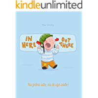 In here, out there! 이곳에서, 저 밖으로!: Children's Picture Book English-Korean (Bilingual Edition/Dual Language) (Bilingual…