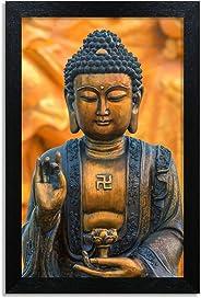 Home Attire HAP-1117 Gautam Buddha Painting, 12x18 inch
