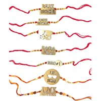 Combo of 7 Rakhi for Brother