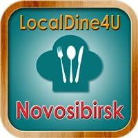 Restaurants in Novosibirsk, Russia!