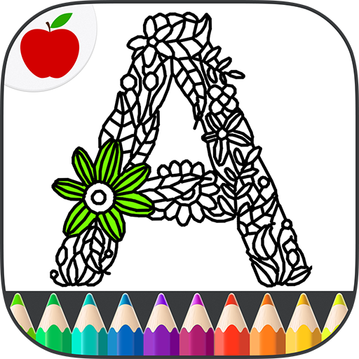 Adult Coloring Books: Alphabet Garden
