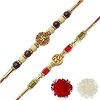 YouBella Rakhi Combo for Brother , Rakhi for Bhaiyya/Bhai (Style 1)