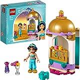 LEGO Disney Princess™ - La petite tour de Jasmine - 41158 - Jeu de construction