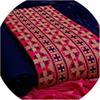 HMP Fashion Women Pc Cotton Kasmiri Work And Embroidery Work With Multi Colored dress material salwar suit piece