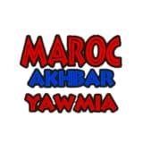 Maroc akhbar yawmia...