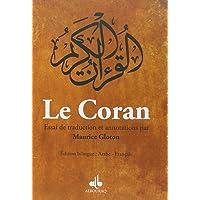 LE CORAN - Essai de traduction du Coran - Bilingue - 2 couleurs