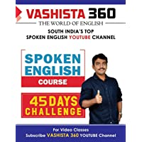 Spoken English Course (Telugu)