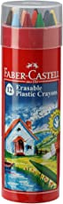 Faber-Castell Erasable Crayon Tin Set - Pack of 14 (Assorted)