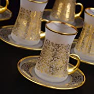 Arabic Calligraphy Thin Waist Tea Set Completely Hand Made -Special Design-