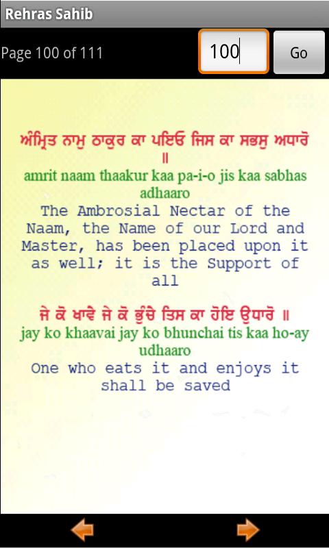 download rehras sahib in english pdf