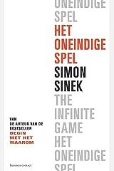 Het oneindige spel Paperback