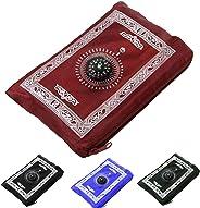 ludonie LTP Prayer Carpet Mat Portable Muslim Prayer Blanket Compass Islamic Prayer Prayer Blanket Muslim Supplies