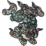 Toppa ricamata da applicare con ferro da stiro o cucitura, tema: Shiba Inu Cane da guardia