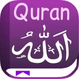 Android's Free Quran (Koran) Book in Arabic (Easy-to-use Quran App with Auto-Scrolling, Notepad, Highlight, Bookmark, 7 Arabic Fonts, Offline & Many More!) FREE QURAN, Ebook Reader!