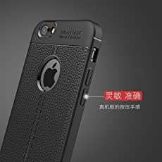 Raytron Tpu Leather Finish Rugged Armor Case for 4.7inch Iphone 6/6s (Black)