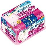 Kose Clear Turn Essence Hydratatie van het gezicht en huidverzachting Lotion masker, Collageen - 30 maskers (Import uit Japan