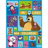 Masha y el Oso. Mi libro para colorear (Hachette Infantil - Masha Y El Oso - Colorear)