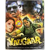 Aaj Ka Naya Yalgaar (Movie VCD)
