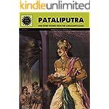 Pataliputra (Amar Chitra Katha)