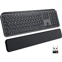 Logitech MX Keys Plus kabellose beleuchtete Tastatur mit Handballenauflage, Taktile Tastatur, Hintergrundbeleuchtung…