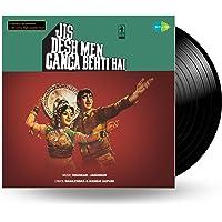 Record - Jis Desh Mein Ganga Behti Hai
