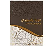 Danhal Oud Kambodi by Arabian OUD for Men & Women - Eau de Parfum, 100ml