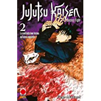 Jujutsu Kaisen. Sorcery Fight. La manifestazione terrena dell'utero maledetto (Vol. 2)