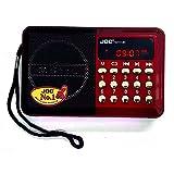 راديو جوك إشارة نقية وصوت قوي مجسم، يشغل فلاشة وكارت ميموري، أحمر H011UR