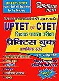 UPTET & CTET-Practice primary Book level