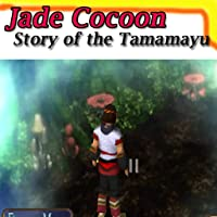 Guide for Jade Cocoon Story of the Tamamayu