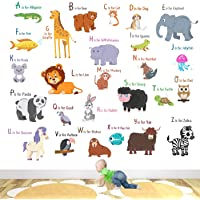 StickMe 'Animal Alphabets Kids Learning Education Nursery Pre School Kinder Garden Wall Sticker' for Baby (PVC Vinyl, 100 X 100 cm, Multicolour)