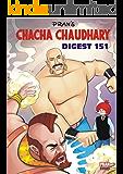 CHACHA CHAUDHARY DIGEST 151: CHACHA CHAUDHARY