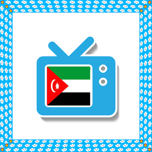 arabic-mobile-tv