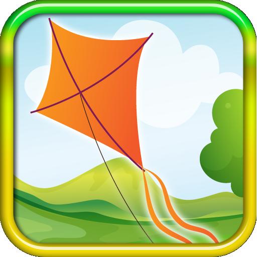 Frame Lightest Winds -