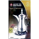 دلة الخليج للقهوة بسعة 1000 مل مع ضمان لمدة سنتين