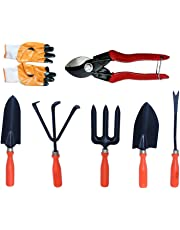 Truphe Gardening Tools Set With Heavy Cutter (G)