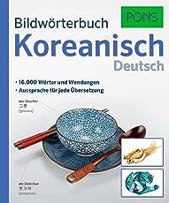 PONS Bildwörterbuch Koreanisch: 16.000 Wörter und Wendungen. Aussprache für jede Übersetzung.