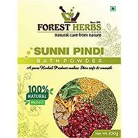 Forest Herbs Sunnipindi Bath Powder Ubtan Pack - Skin Lightening & Tan Removal - Ancient Ayurvedic Healing - Enriched with Wild Turmeric - 200Gms